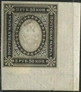 #4W Fournier forgery