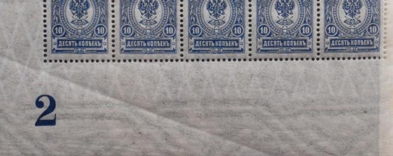 1908-10kop-2-left