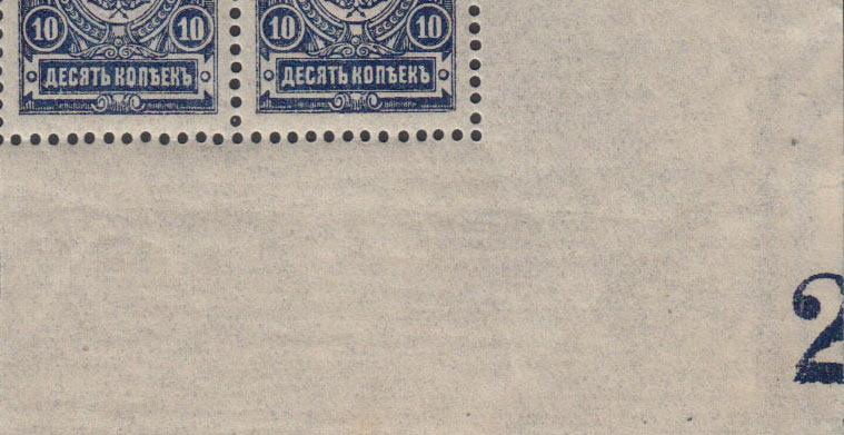 1908-10kop-2
