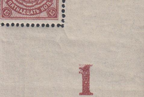 1908-15kop-1