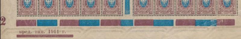 1908-15kop-credit11-2