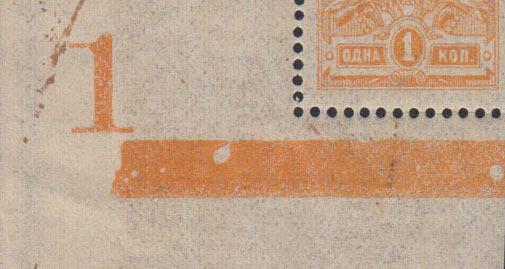 1908-1kop-1