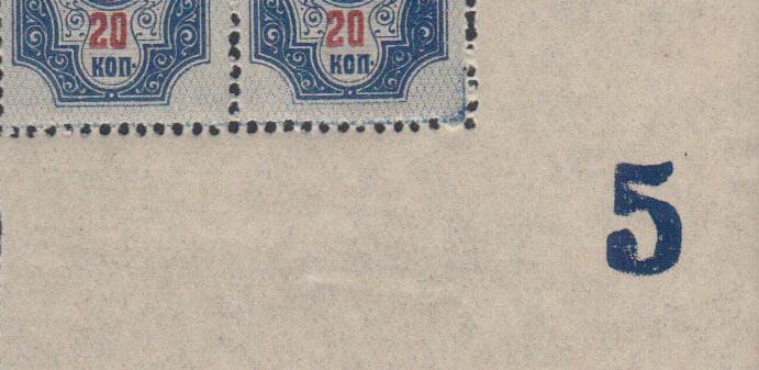 1908-20kop-5