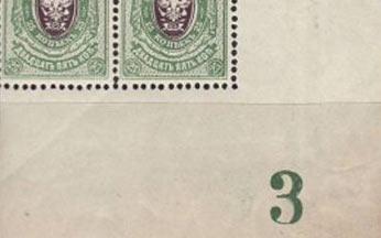 1908-25kop-3
