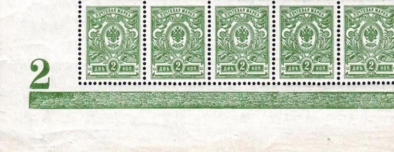 1908-2kop-2