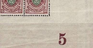 1908-35kop-5