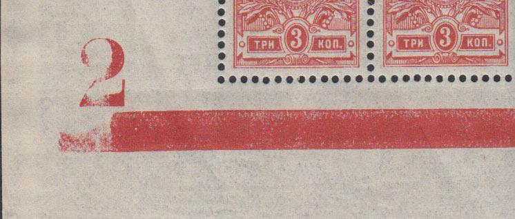 1908-3kop-2