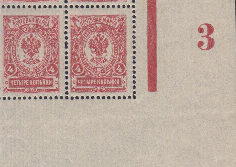 1908-4kop-3