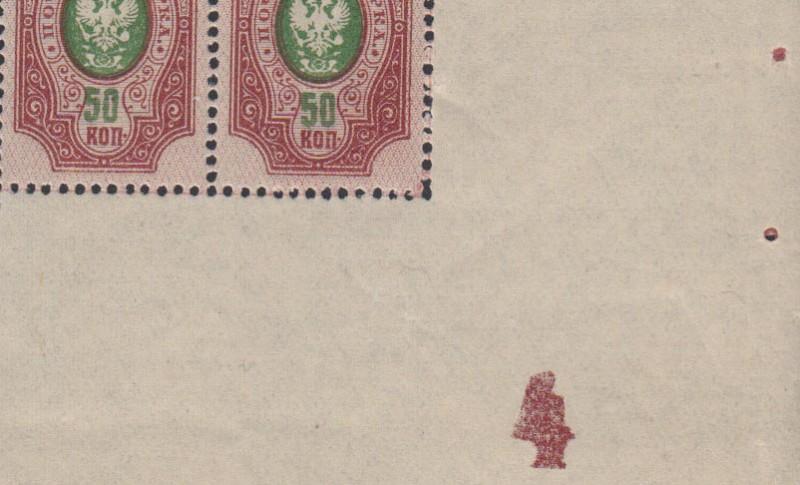 1908-50kop-4