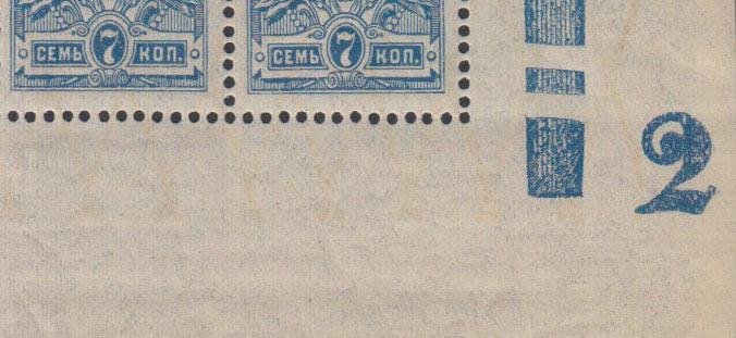 1908-7kop-2