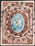 Russian Empire. First issue. 1857