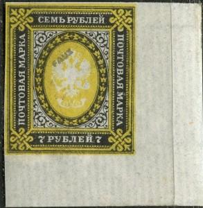 #43 Fournier forgery