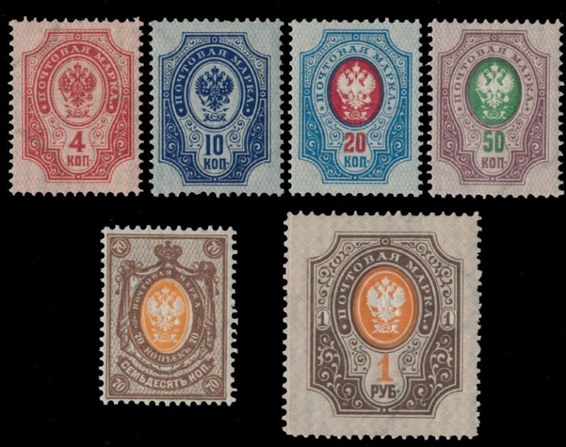 Russian Empire #67-72. Fourteenth issue. 1904