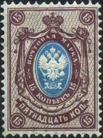 Russian Empire №73. Fifteenth issue. 1904