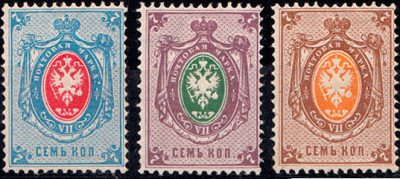 1879 7kop. proofs in different colors