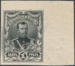 1913 Romanov, ESSAY for 1 rouble Tsar Nicholas stamp, unissued design in black on ungummed cream paper
