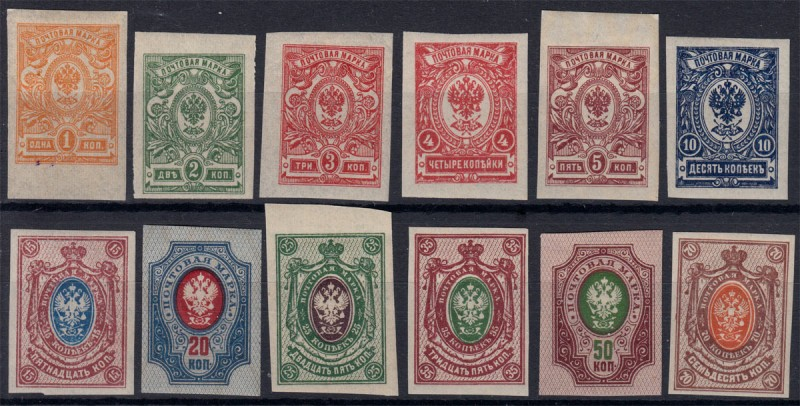 Russian Republic. 26th issue. ##132-143, 1917