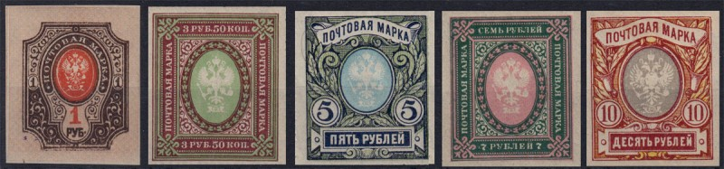 Russian Republic. 26th issue. ##144-148, 1917