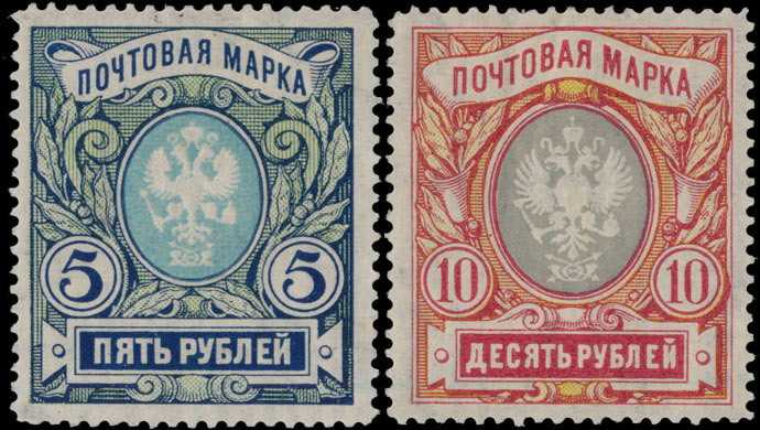 Russian Empire ##84-85. Eighteenth issue. 1906