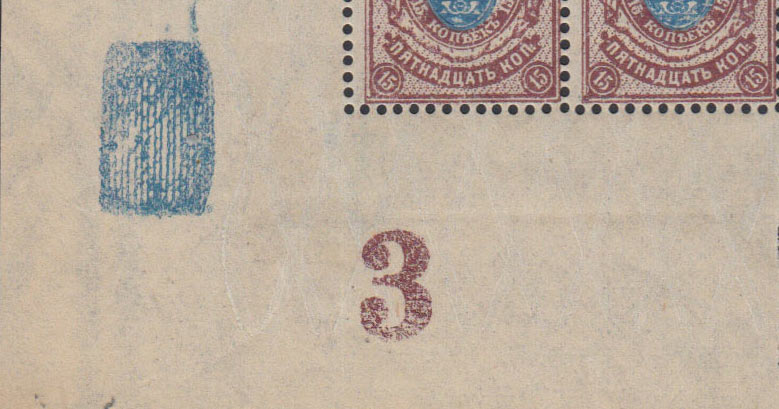 1908-15kop-5