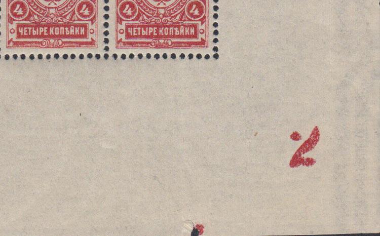 1908-4kop-2