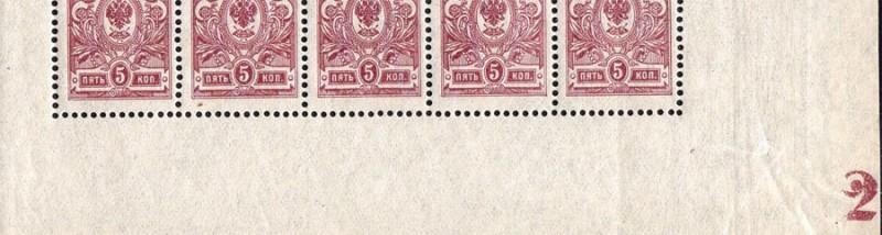 1908-5kop-2