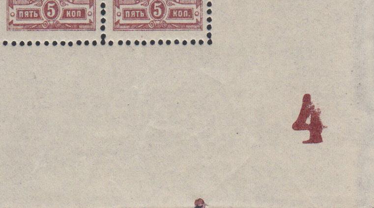1908-5kop-4