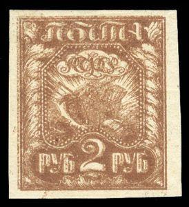 2 rubles brown, double impression