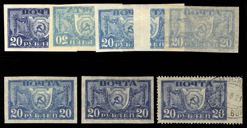 "20 rubles, group of seven varieties, including the scarce ultramarine, variety full offset on gum, also spectacular folded-over; Pelure paper color varieties include light blue, Prussian blue, gray ultramarine, also privately perforated single cancelled ""Nikolaevski Train Station"""