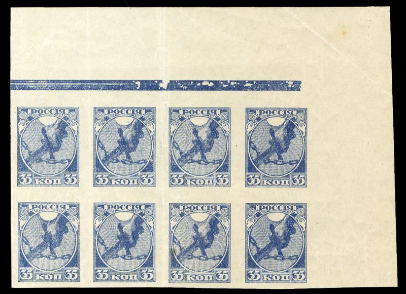 1918 35k blue, imperforate top sheet corner margin block of eight