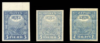 5 rubles ultramarine, h.r., also 5 rubles  gray blue, double impression, plus 5 rubles  variety with full offset on back