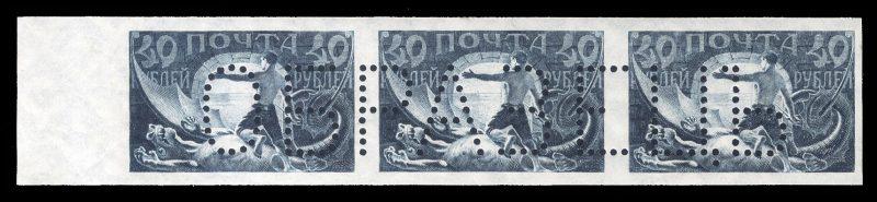 "Horizontal strip of three 40 rubles, perforated ""Obrazets"""