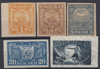 Definitive issue. August 1921