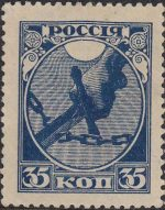 First RSFSR stamp