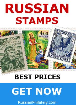 Buy Russian Stamps online