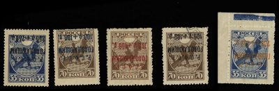 RSFSR. Volga Famine Relief Issue. Inverted surcharges. January 1922