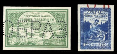 "1921 2,250+2,250r green, perforated ""Obrazets"", also 2,250r+2,250r blue, overprinted with two red letters (Obrazets)"
