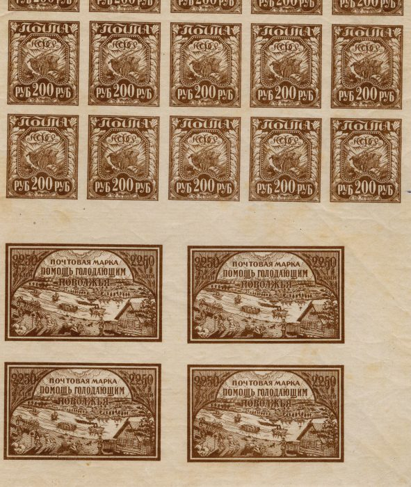 The stamps printed together with a definitive issue
