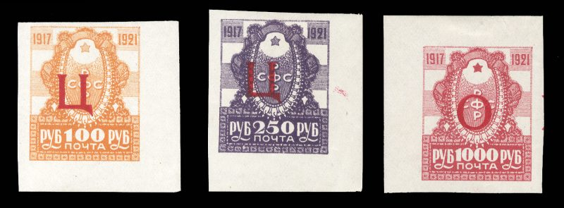 "Specimens. Fourth Anniversary of the Revolution 1921 100r, 250r and 1,000r overprinted with different red letters of ""Obrazets"""
