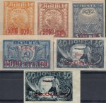 RSFSR. Definitive Overprint Issue. February 1922
