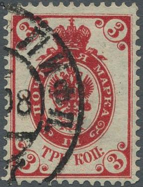3 Kop. with missing underprint