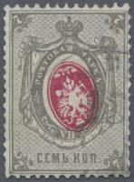 1879 7k. carmine & grey on horizontally laid paper