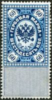 1879. 60 kop. Second issue