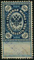 1882-1883. 60 kop. Third issue