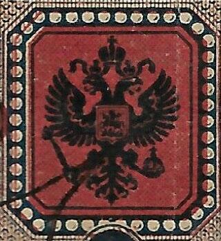 1887 eagle design